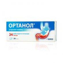 Упаковка Ортанол (Ortanol)