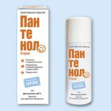 Упаковка Пантенолспрей (Panthenol spray)