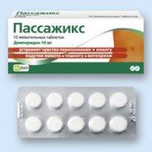 Упаковка Пассажикс (Passagix)
