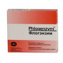 Упаковка Флогэнзим (Phlogenzym)