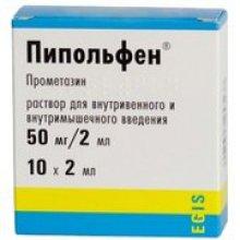 Упаковка Пипольфен (Pipolphen)