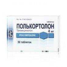 Упаковка Полькортолон (Polcortolone)
