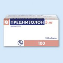 Упаковка Преднизолон (Prednisolon)