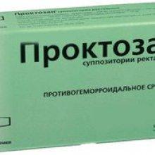 Упаковка Проктозан (Proctosan)