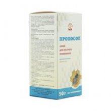 Упаковка Пропосол (Proposol)