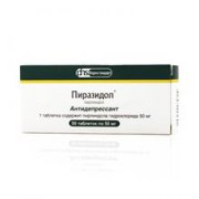 Упаковка Пиразидол (Pyrazidolum)