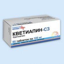 Упаковка Кветиапин-СЗ (Quetiapine-SZ)