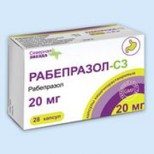 Упаковка Рабепразол-СЗ (Rabeprazol-SZ)