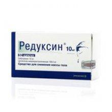 Упаковка Редуксин (Reduxin)