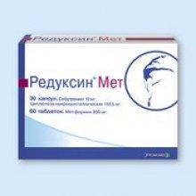 Упаковка Редуксин Мет (Reduxin Met)