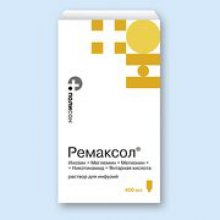 Упаковка РЕМАКСОЛ (Remaxol)