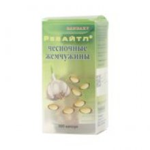 Упаковка Ревайтл Чесночные жемчужины (Revital Garlic pearls)