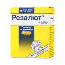 Упаковка Резалют Про (Rezalut pro)