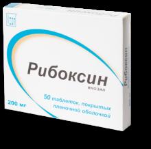 Упаковка Рибоксин (Riboxin)