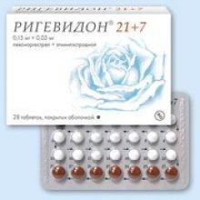 Упаковка Ригевидон 21+7 (Rigevidon21+7)