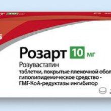 Упаковка Розарт (Rosart)