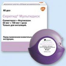Упаковка Серетид Мультидиск (Seretide Multidisk)