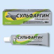 Упаковка СУЛЬФАРГИН (Sulfargin)