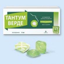 Упаковка Тантум Верде (Tantum Verde)