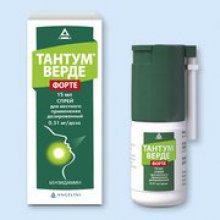 Упаковка Тантум Верде форте (Tantum Verde forte)
