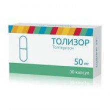 Упаковка Толизор (Tolizor)