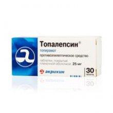 Упаковка Топалепсин (Topalepsin)