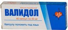 Упаковка Валидол (Validol)