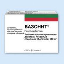 Упаковка Вазонит (Vasonit)