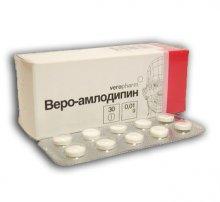 Упаковка Веро-Бромгексин (Vero-Bromhexin)