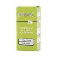 Упаковка Веррукацид (Verrucacid)