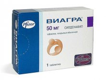 Упаковка Виагра (Viagra)