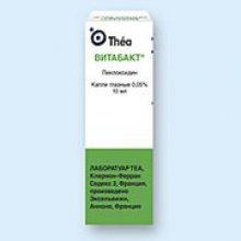 Упаковка Витабакт (Vitabact)